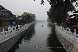 houhai lake
